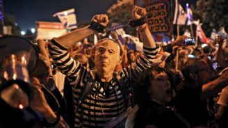 ISRAEL-POLITICS-GOVERNMENT